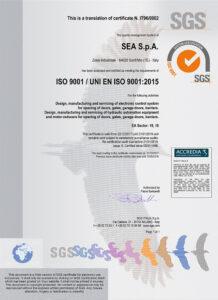 Сертификат SGS выданный компании SEA